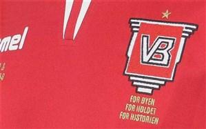 سوپر لیگ دانمارک؛ وایله با عزتالهی آتشبازی راه انداخت