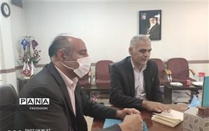 نخستین جلسه مجازی معاونان و مربیان پرورشی مدارس منطقه چهار