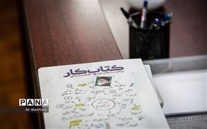 نشست رسانهای کتاب کار بیانیه گام دوم انقلاب برگزار شد