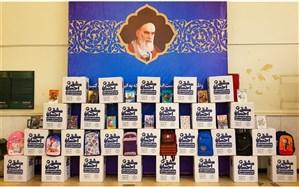 100 هزار بسته لوازم التحریر ایرانی به دانش آموزان کم بضاعت اهدا می شود