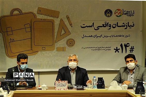 نشست خبری مدیرکل کمیته امداد امام خمینی (ره) و رییس سازمان دانشآموزی خوزستان