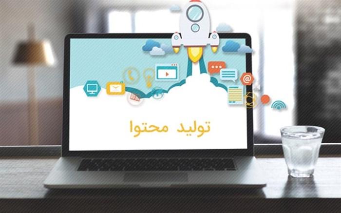 کسب رتبه نخست جشنواره تولید محتوا توسط سازمان دانش آموزی قشم