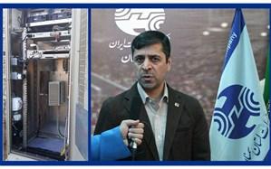 بهرهمندی روستاهای گلستان و کلاتهسادات شهرستان میامی از اینترنت پرسرعت