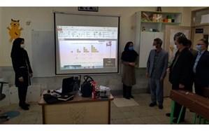 تولید محتوای آموزشی در مدارس شهرستان بیرجند
