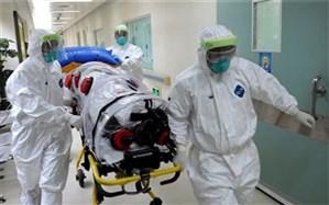 روند صعودی آمار مبتلایان به کرونا؛  144 بیمار کرونایی دیگر فوت کردند