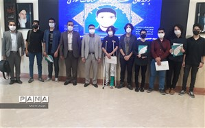 قدردانی از دانش آموزان رتبه آور مسابقات کشوری در تهران