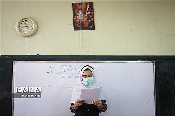 تور رسانه ای گروه های جهادی مدرسهساز