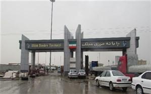 امضای  تفاهم نامه مرزی با افغانستان برای تسهیل تردد درمرز میلک