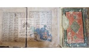 کتاب خطی خمسه نظامی به گنجینه نسخ خطی کتابخانه ملی ایران افزوده شد