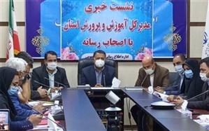 ۸۵ درصد مدارس سیستان و بلوچستان به شبکه شاد وارد شدند