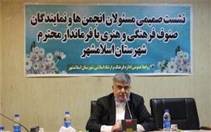 فرماندار اسلامشهر: ضرورت توجه بیشتر به جایگاه اصحاب فرهنگ و هنر