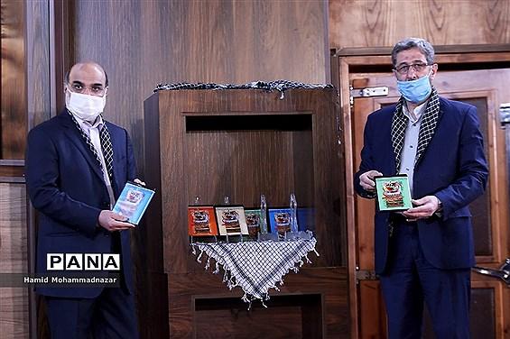 آیین رونمایی از آثار رادیویی پاسداشت مقام شهید