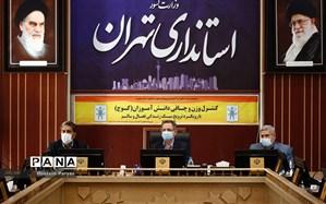 ضرورت همکاری دستگاههای استان تهران برای اجرای طرح کوچ با هدف کنترل وزن و چاقی دانشآموزان