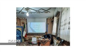 برگزاری اولین جلسه قطب سه مدیران دارالقرآن الکریم مناطق در دارالقرآن منطقه ١٧