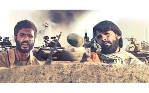 خاطره سازی با سینمای جنگ در آخرین هفته تابستان