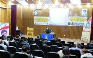 دوره توانمندسازی فرماندهان پایگاههای بسیج ادارات کل استان بوشهر برگزار شد