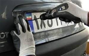 نوبت دهی اینترنتی تعویض پلاک خودرو در تبریز