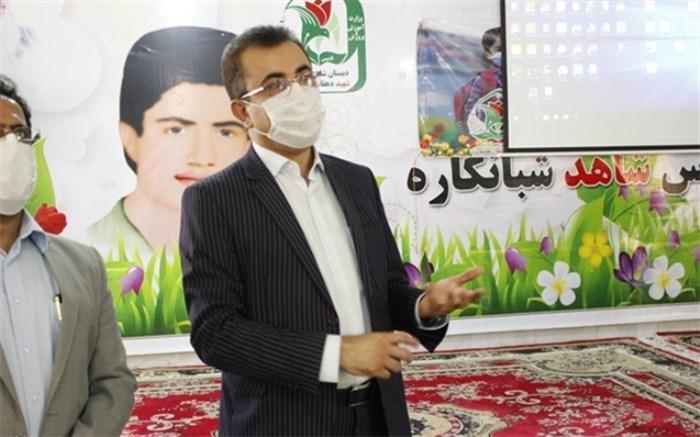 اداره کل آموزش و پرورش استان بوشهر