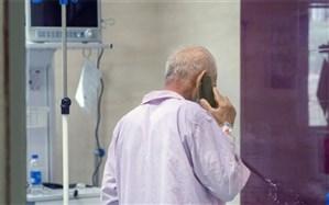 توصیههای وزارت بهداشت برای مراقبت از سالمندان در روزهای کرونایی