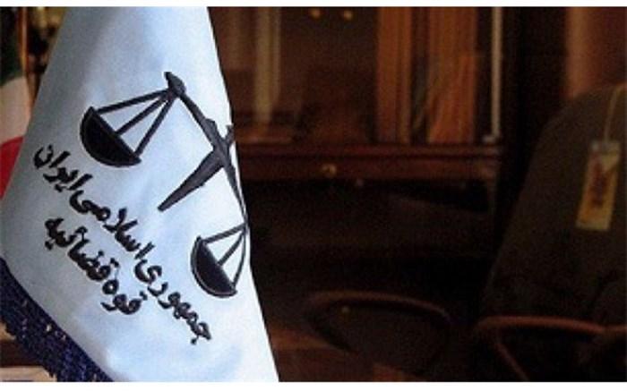 قوه قضاییه: تایید و اجرای حکم قطع انگشت دست سه کودک صحت ندارد