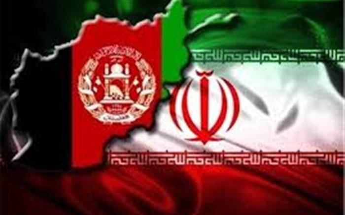 نمایشگاه تخصصی آب، برق و مخابرات ایران در افغانستان