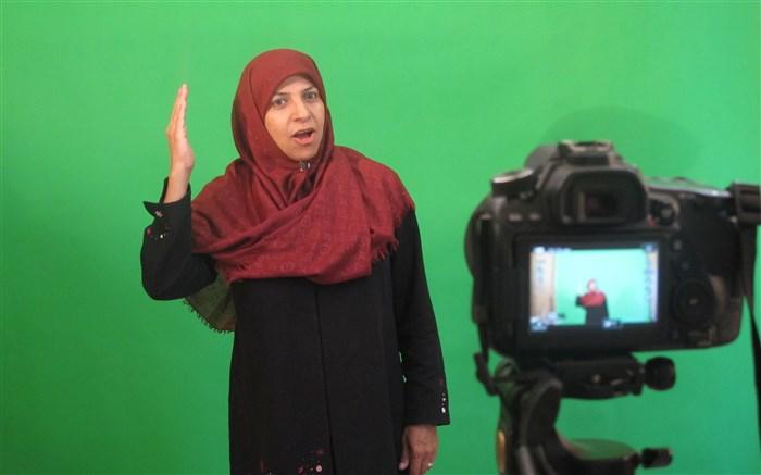 اجرای تولید محتوا آموزشی در اداره آموزش و پرورش  استثنایی البرز