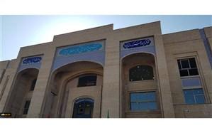 اهدای یک واحد ساختمان به ارزش 60 میلیارد تومان به دانشگاه فرهنگیان اصفهان