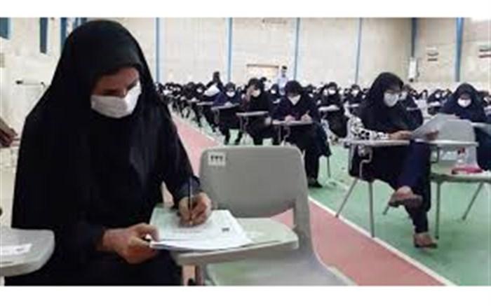 ۸۴۹ نفر از گیلان در آزمون استخدامی نهضت سوادآموزی پذیرفته شدند