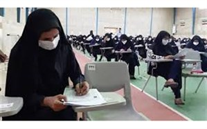 ۸۴۹ نفر از گیلان، در آزمون استخدامی نهضت سوادآموزی پذیرفته شدند