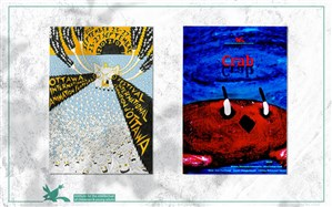 «خرچنگ» به جشنواره بینالمللی انیمیشن اتاوای کانادا رسید