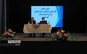 برگزاری اولین جلسه کارشناسان قرآن، عترت و نماز مناطق 19گانه شهر تهران در سال تحصیلی جدید