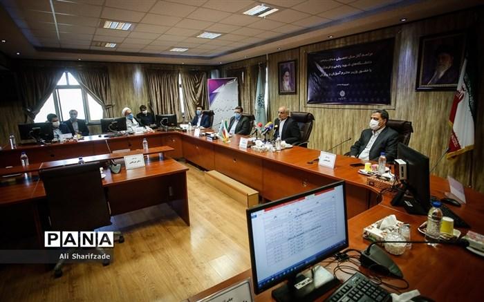 مراسم آغاز تحصیلی دانشگاه های شهید رجایی و فرهنگیان