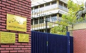 سفارت انگلیس در ایران بر اجرای برجام تاکید کرد