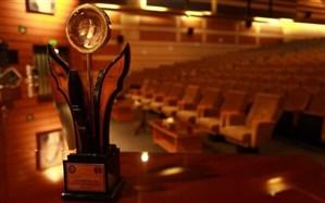 تمدید مهلت ثبتنام در جشنواره بینالمللی خوارزمی
