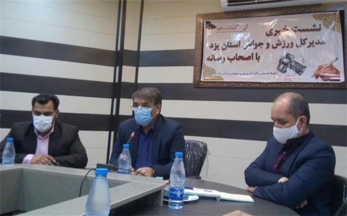 مدیرکل ورزش  و جوانان یزد: شمار ورزشکار شهید شناسایی شده استان به 400 نفر رسید