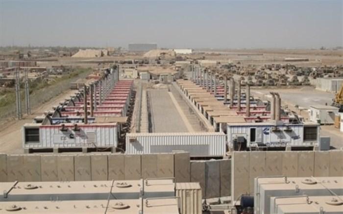پایگاه نظامی آمریکا