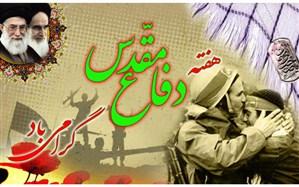 پیام تبریک مدیرسازمان دانش آموزی استان کرمانشاه بهمناسبت هفته دفاع مقدس