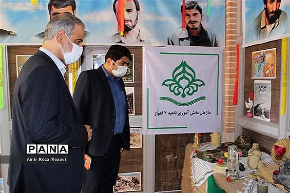 نمایشگاه ایثار و مقاومت در ناحیه 4 آموزش و پرورش اهواز
