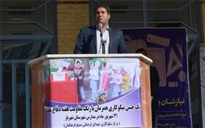 زنگ مهر و مقاومت در مدارس شهرستان شهریار طنین انداز شد
