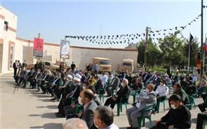 آئین آغاز برنامه های چهلمین سالگرد دفاع مقدس در شهرستان اسلامشهر