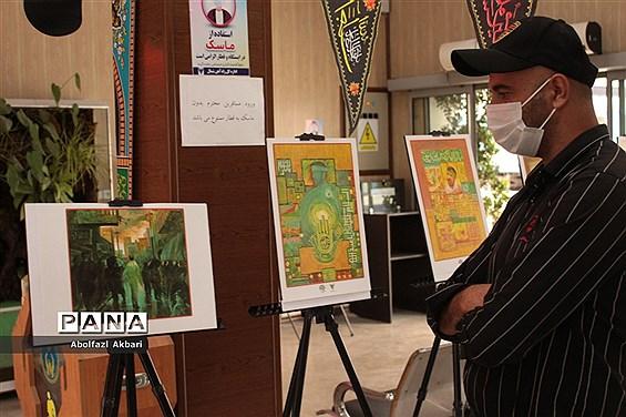 نمایشگاه نقاشی دفاع مقدس در ایستگاه راهآهن ساری