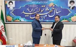 مهدی سلیمی مشاور عالی کمیسیون ورزش و جوانان شورای اسلامی شهر قدس شد