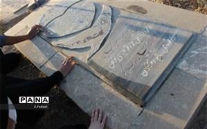 گرامیداشت یاد و نام تنهابانوی رزمنده  استان