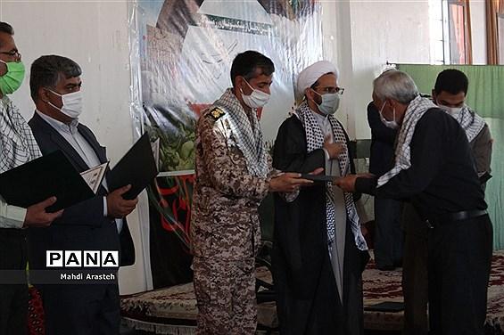 همایش تجلیل ازپیشکسوتان و رزمندگان دفاع مقدس شهرستان خوسف