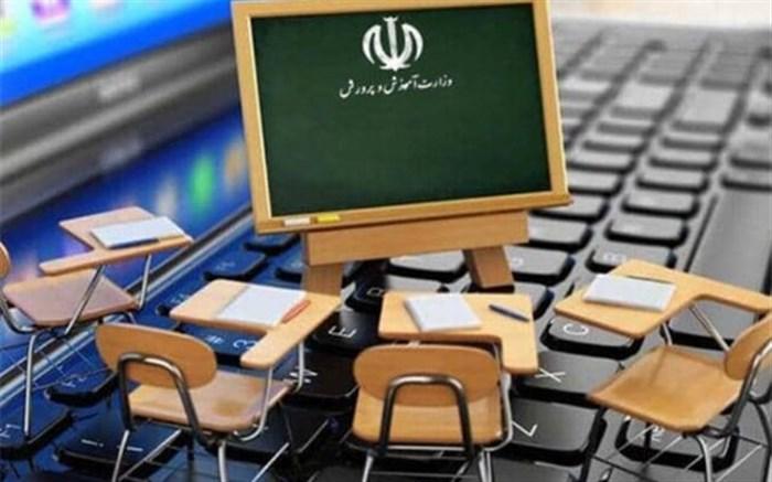 مدارس آذربایجان شرقی تا ۱۴ مهر غیرحضوری شد
