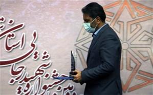 کسب رتبه برگزیده اداره کل آموزش پرورش شهرستان های تهران در جشنواره شهید رجایی