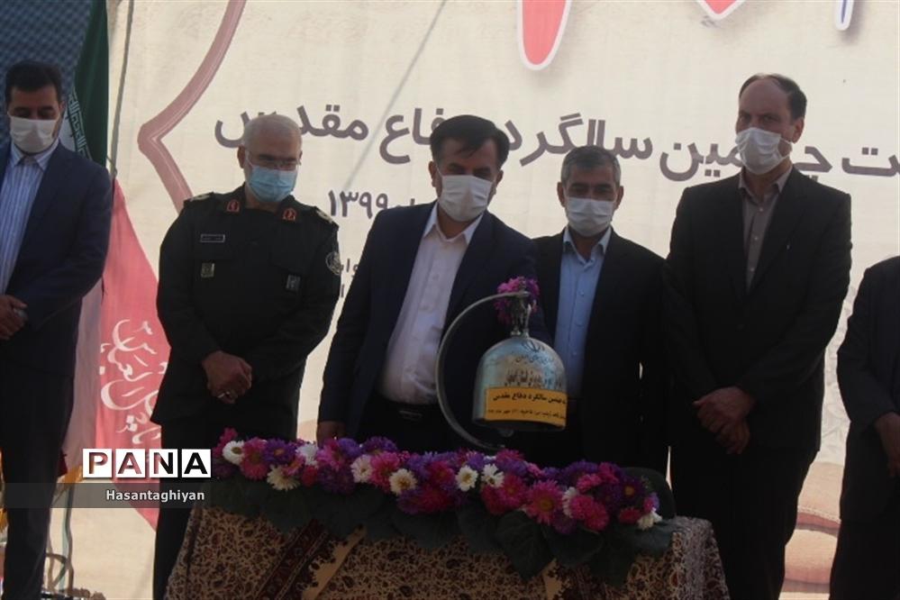 نواختن زنگ چهلمین سالگرد دفاع مقدس در استان اصفهان