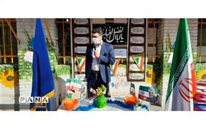 برگزاری شور عاطفه ها در دبستان شهید قاسم داودی منطقه ۱۲