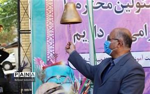 آیین نمادین نواختن زنگ انقلاب در ارومیه