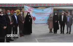 آوای مهر و عاطفه در مدارس استان گلستان طنین انداز شد